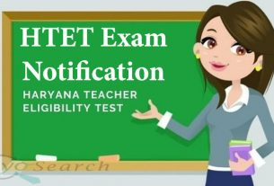 htet exam notification