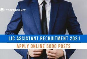 LIC Assistant Recruitment 2021