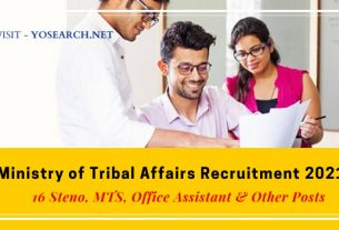 NESTS Recruitment 2021