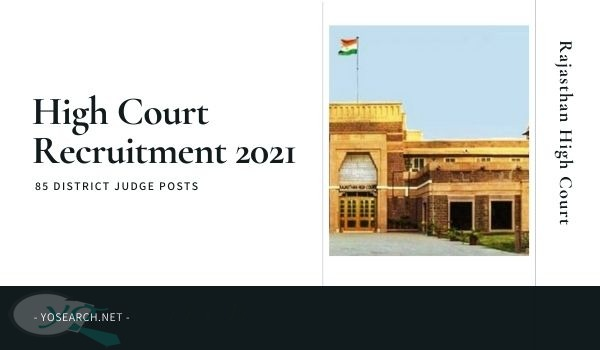 Rajasthan High Court District Judge Recruitment 2021