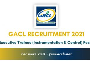 GACL Recruitment for Executive Trainee