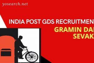 India Post GDS Recruitment 2021 Vacancies for 3679 Posts