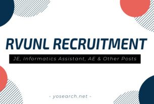 Rajasthan RVUNL Recruitment