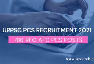 UPPSC PCS Recruitment 2021