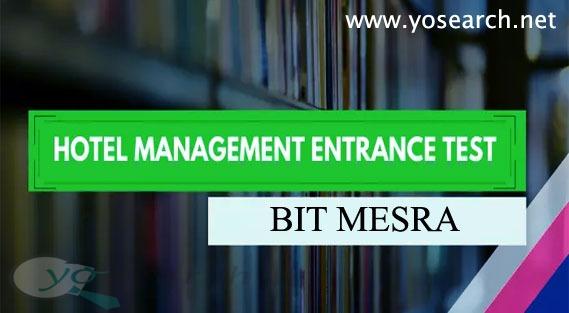 BIT Mesra BHMCT 2021