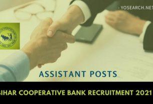 Bihar State Cooperative Bank Assistant Recruitment 2021