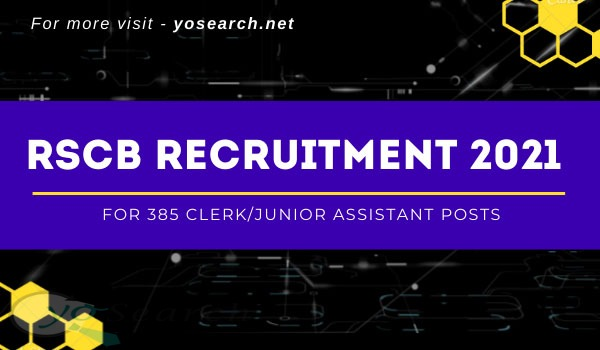 RSCB Recruitment 2021