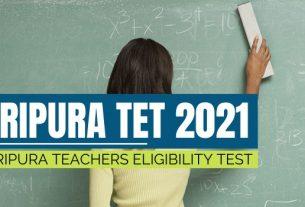 tripura tet notification 2021