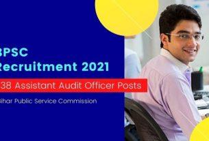 bpsc aao recruitment 2021