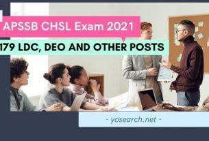APSSB CHSL Exam 2021