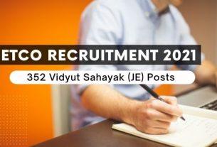 GETCO Recruitment 2021 for 352 Vidyut Sahayak (JE) Posts