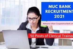 MUC Bank Clerical Trainee Recruitment 2021