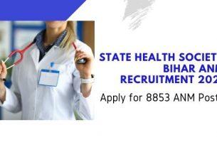 State Health Society Bihar ANM Recruitment 2021