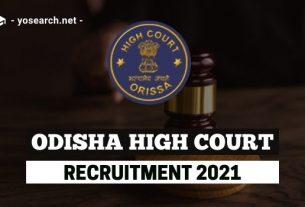 Odisha High Court Junior Stenographer Recruitment 2021
