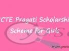 Pragati Scholarship 2021 for Girls