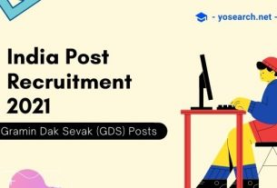 UP Post Office Recruitment 2021