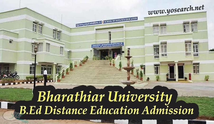 Bharathiar University B.Ed Distance Education Admission 2022