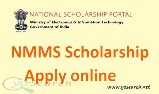 national means cum merit scholarship