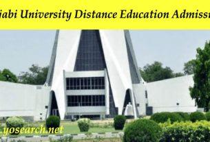 Punjabi University Distance Education Admission 2022
