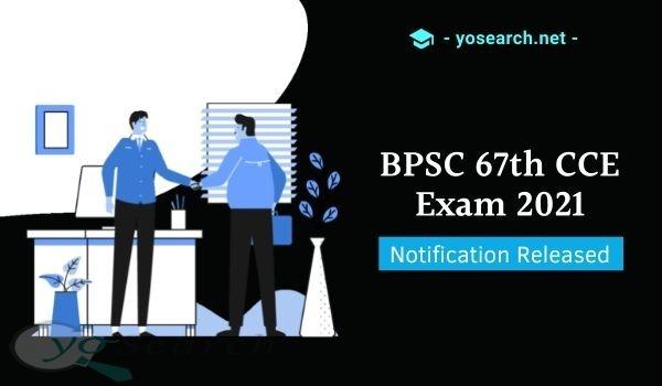 BPSC Recruitment 2021 Notification