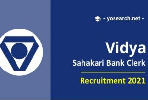 Vidya Sahakari Bank Recruitment 2021