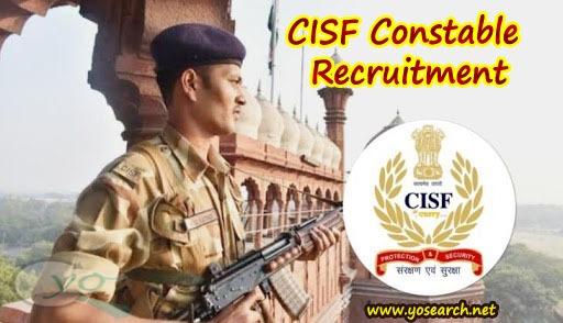 CISF Constable Recruitment 2022